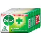Dettol Original Soap 125gm Each (Buy 4 Get 1 Free)
